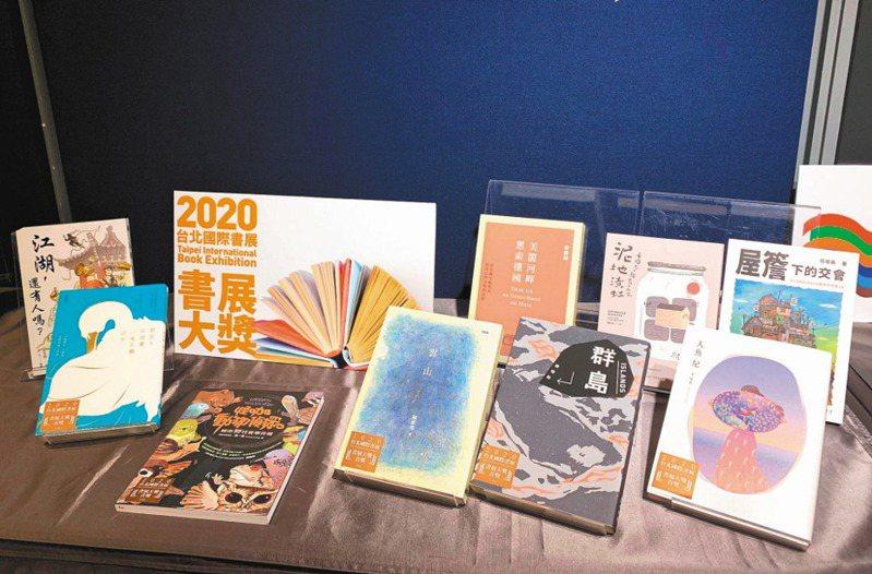 本屆台北國際書展小說獎三名首獎之一,頒給文策院長胡晴舫的「群島」(前排右二),引發迴避爭議討論。 圖/聯合報系資料照片