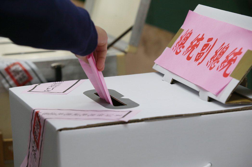 2020總統暨立委選舉將於明日進行投票。 圖/聯合報系資料照片