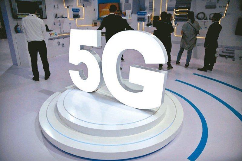 5G競標第一階段目前沒完沒了,標金衝破1,300億元,現在更有業者預估上看1,500億元。(美聯社)