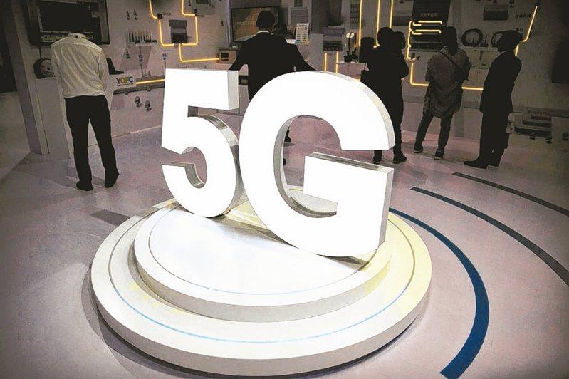 第五代行動通訊(5G)首波頻譜競標昨(16)日結束,總標金1,380.81億元,是全球第三高。 本報系資料庫
