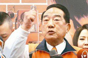 藍:不投韓就是支持蔡 宋回擊:棄沒經驗沒能力的人