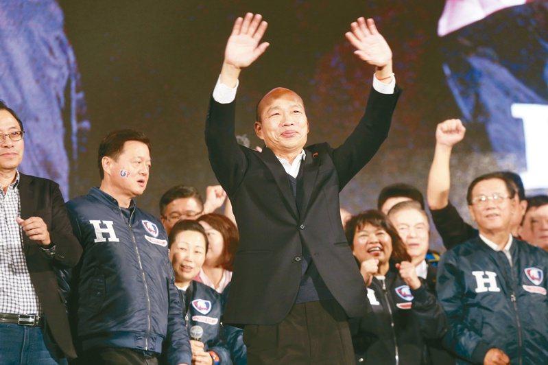 國民黨總統候選人韓國瑜昨晚在凱道造勢。 記者曾學仁/攝影