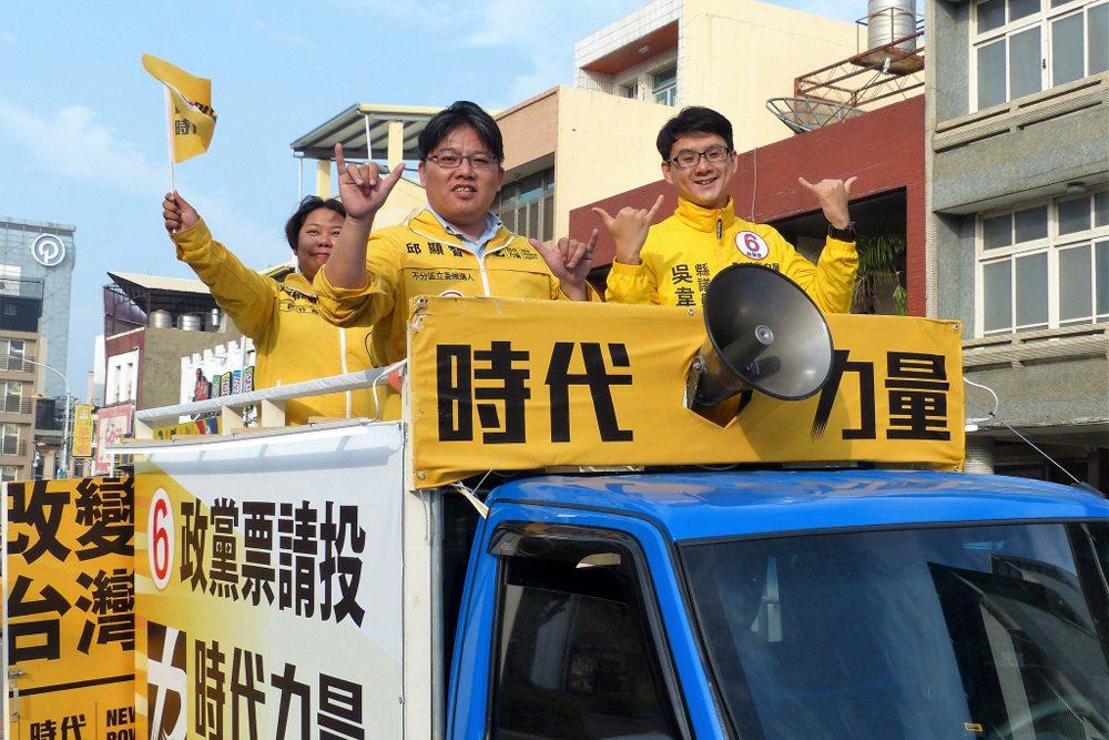 時代力量最直接的問題還是在於選舉戰略,與柯文哲的(偽)台灣民眾黨究竟是戰是和? 圖/聯合報系資料照