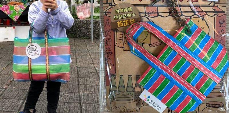 日本人必買「台灣LV」化身迷你悠遊卡。圖擷自facebook