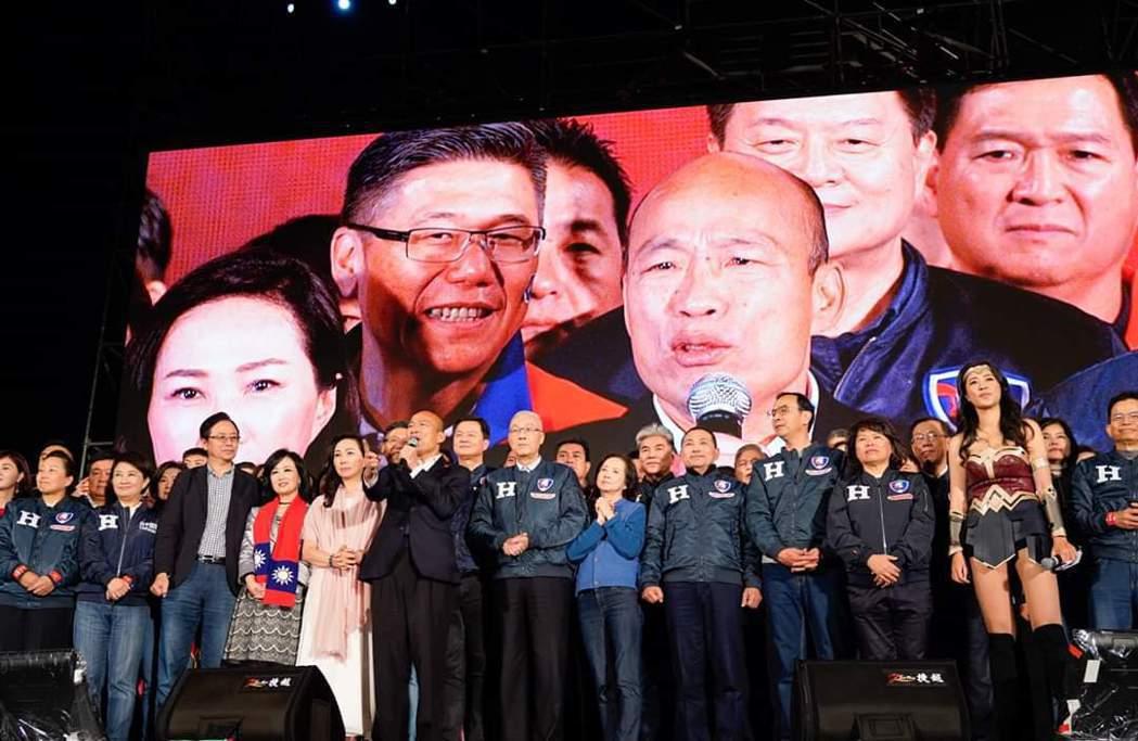 韓國瑜9日在凱道造勢。圖/取自韓國瑜臉書