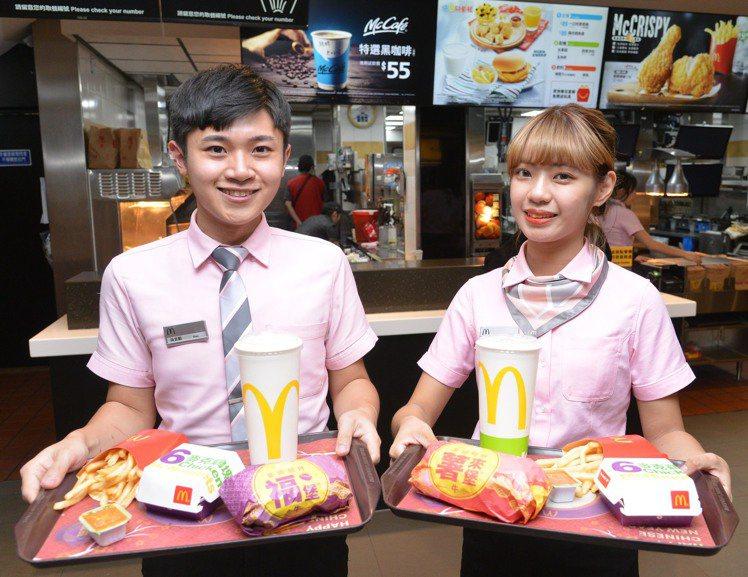 麥當勞自1月15日起,將調整旗下餐點售價。圖/麥當勞提供
