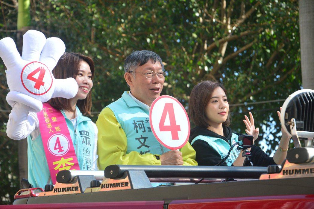 民眾黨主席、台北市長柯文哲(中)認為台灣不該從同胞中分出敵人。記者施鴻基/攝影