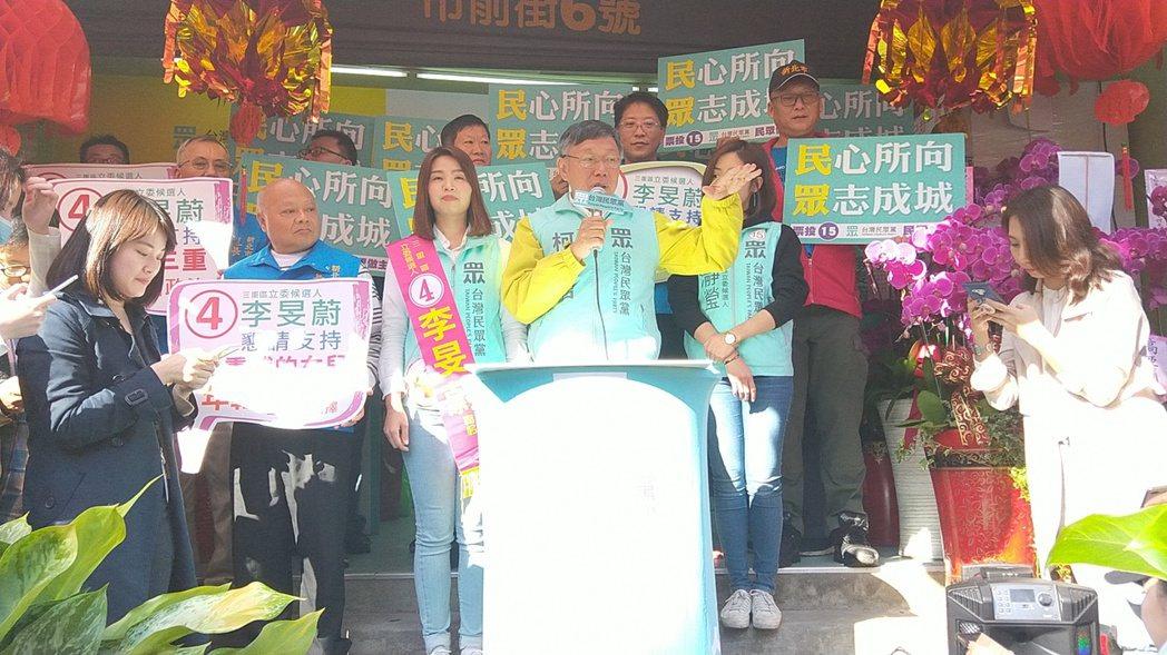 民眾黨主席、台北市長柯文哲(中)對郭台銘幕僚屢次攻擊,認為郭台銘也該檢討,「有這...