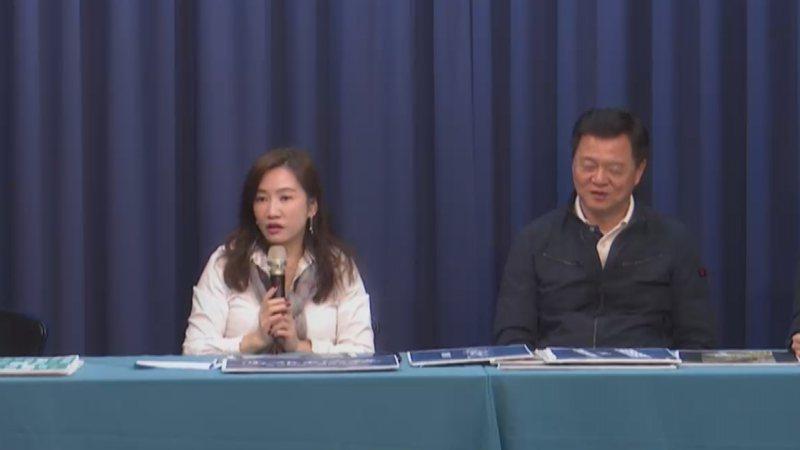 總統候選人韓國瑜競選辦公室今天上午召開「全民搜尋!楊蕙如現蹤!」記者會。翻攝/臉書「中國國民黨KMT」