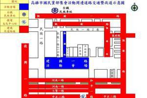 總統選舉韓、蔡總部申請集會 警方管制韓總部交通