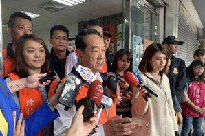 才當市長就跳槽 宋楚瑜批韓:有條件領導台灣?