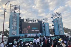 選前最後催票造勢 <u>陳佩琪</u>喊話:今晚行旅廣場見