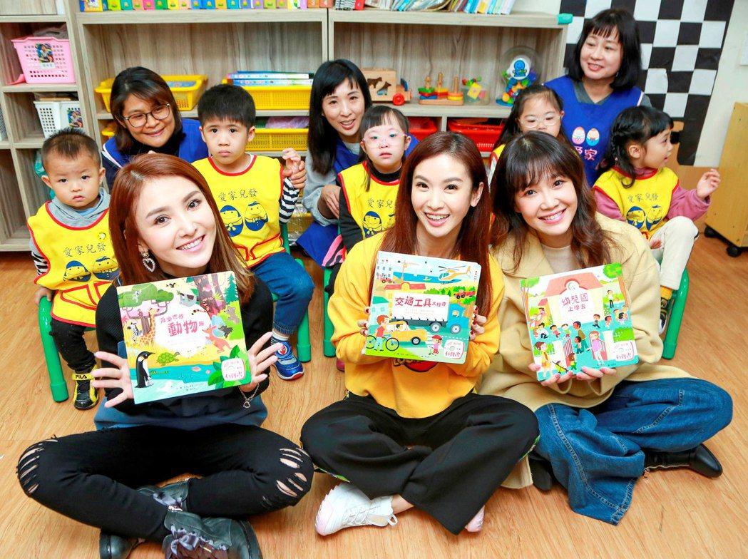 陳子玄(左起)、陳小菁、李佳豫年前送暖,至唐氏症基金會做公益活動。圖/三立提供