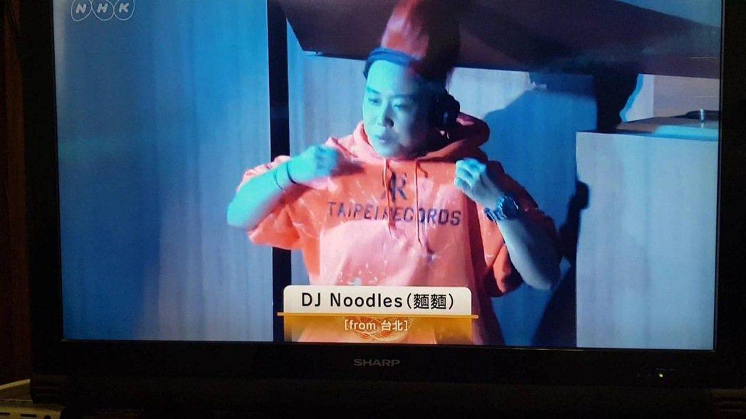 DJ Noodle日前與日本歌姬米希亞同台登NHK 2020紅白歌合戰。圖/OM...