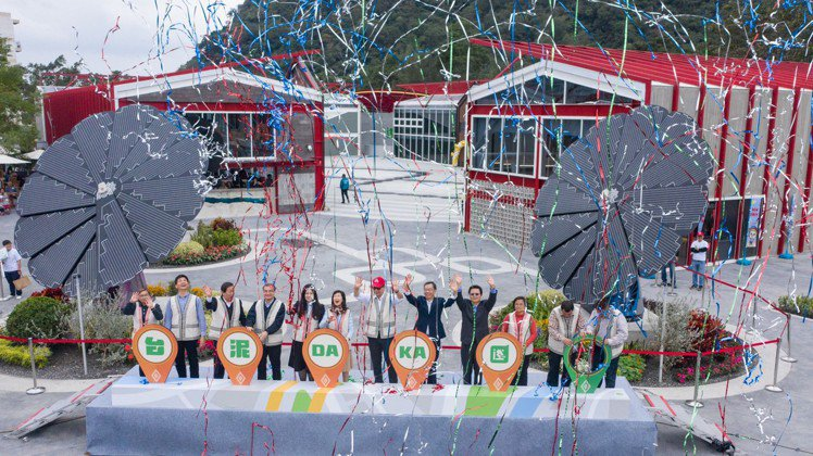 結合知識、生態、文化、休憩的「台泥DAKA」於1/9正式開幕。圖/ 台泥企業提供