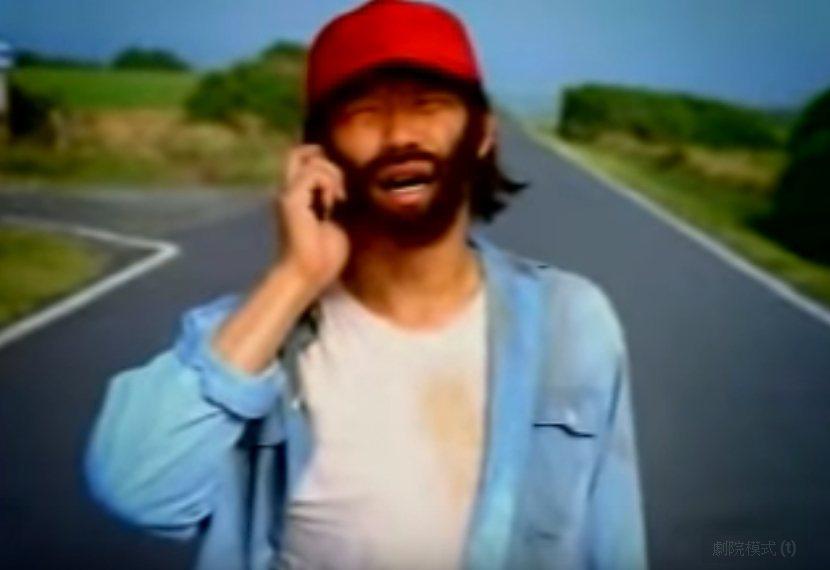 馬力歐當年拍了這支「麥擱卡呀」電信廣告走紅一陣,得到上綜藝節目的機會被吳宗憲看中...