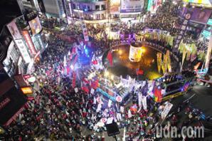 嘉義民主聖地選前之夜展風度 數千人和平散場