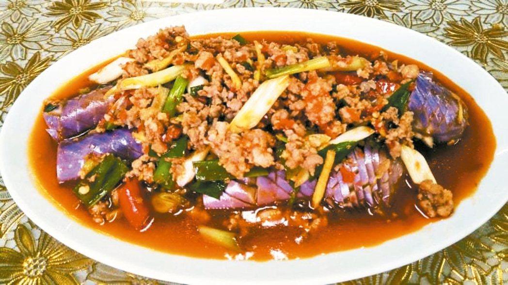 魚香茄子。 圖/王崇麗提供