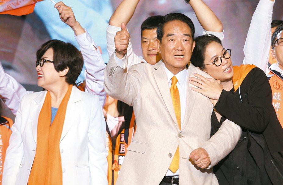 親民黨總統候選人宋楚瑜(中)昨晚舉行造勢晚會,女兒宋鎮邁(右)推薦自己的老爸宋楚瑜,「這是最好的老爸,也是最好的總統」。 記者蘇健忠/攝影