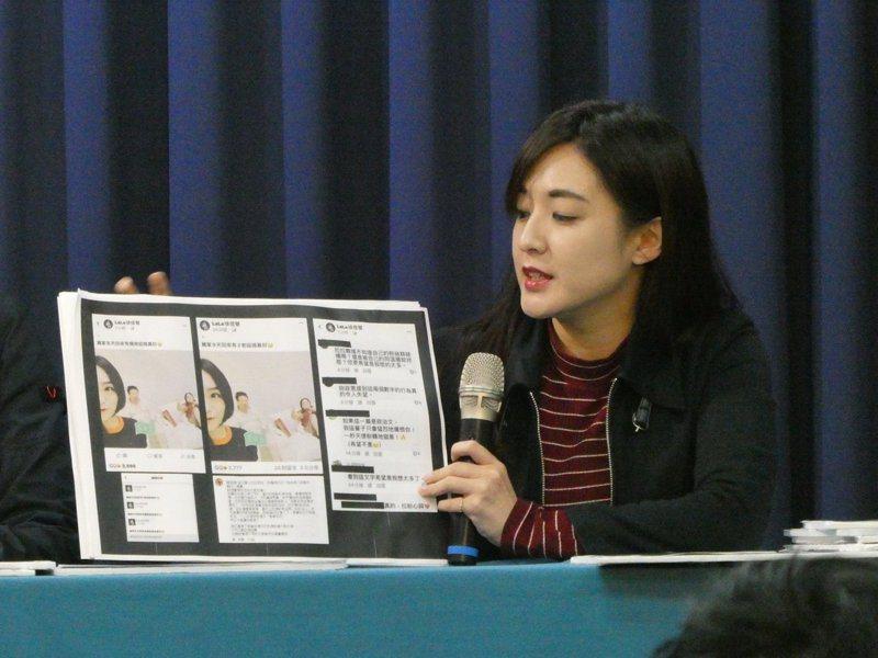 「卡神」楊蕙如網軍爭議仍未釐清,歌手徐佳瑩臉書卻因提到「9」與「2」,遭網友出征。韓國瑜競選總部聲援,批評綠營網軍已侵犯台灣人民言論自由。 記者周志豪/攝影