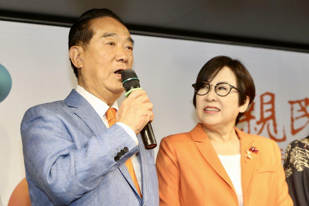 親民黨總統候選人宋楚瑜(左)與副手人選余湘(右)。記者林伯東/攝影