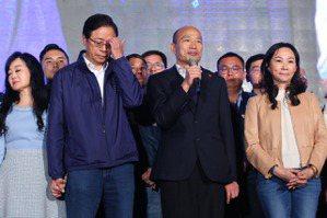 韓國瑜也應檢討 青壯派:守好高雄別選黨主席