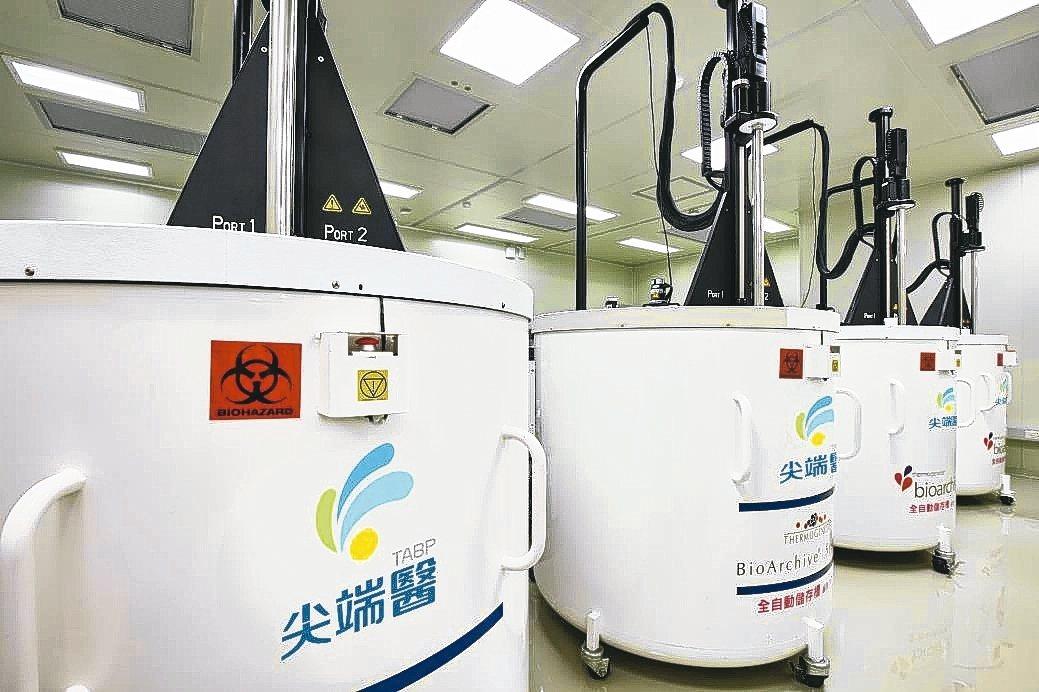 尖端醫實驗室優於業界標準,打造幹細胞珍藏環境。 圖/尖端醫提供