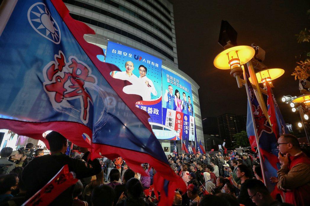 國民黨大選失利,於國民黨中央黨部民眾仍舊舉著旗幟大喊韓國瑜加油。記者曾原信/攝影