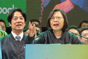 蔡英文連任總統 美聯社:選民支持堅定面對中國