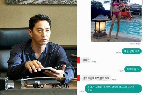近期許多韓國藝人的手機都遭到駭客入侵,當中朱鎮模也是受害人之一。當時朱鎮模直接報警,駭客一氣之下將朱鎮模與另一名男星的私訊對話曝光。據韓媒報導,私訊內容中,朱鎮模先是邀請另一名男明星到家,還表示要介...
