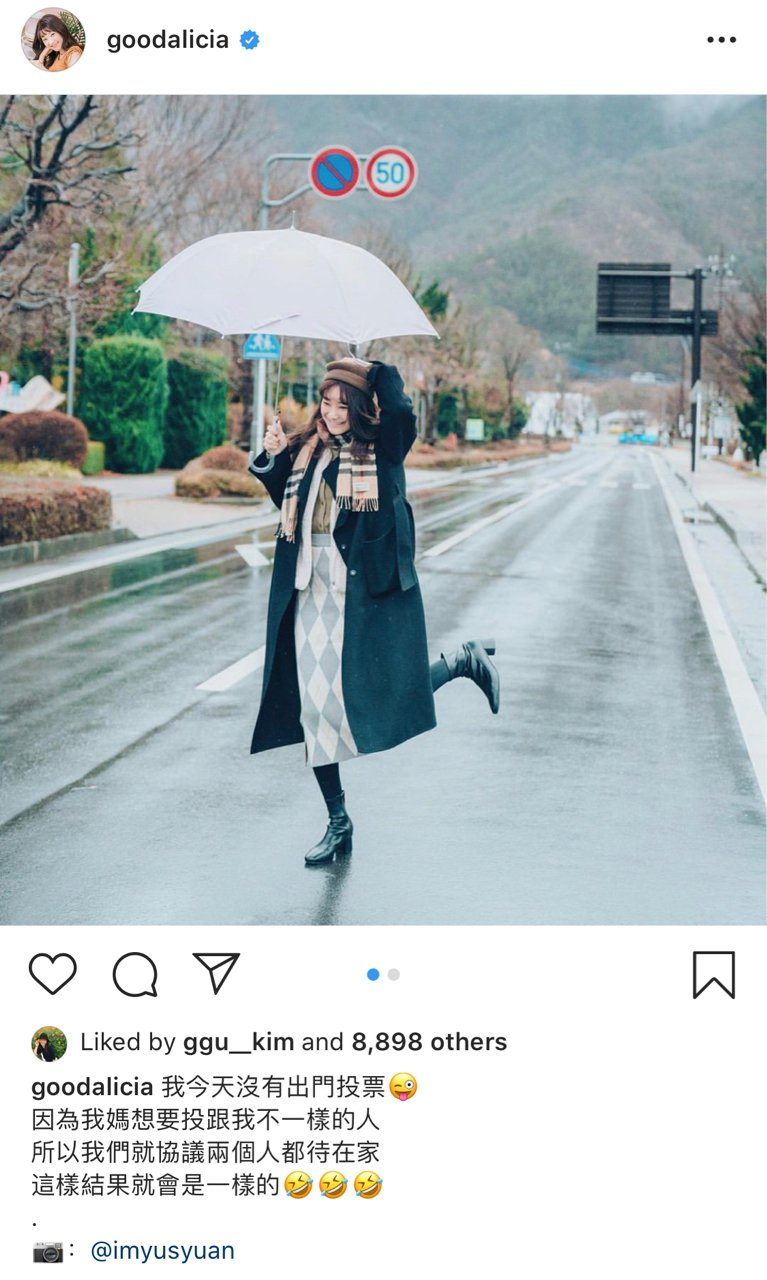 Youtuber「愛莉莎莎」公開表態不外出投票,遭網友砲轟。圖擷自PTT