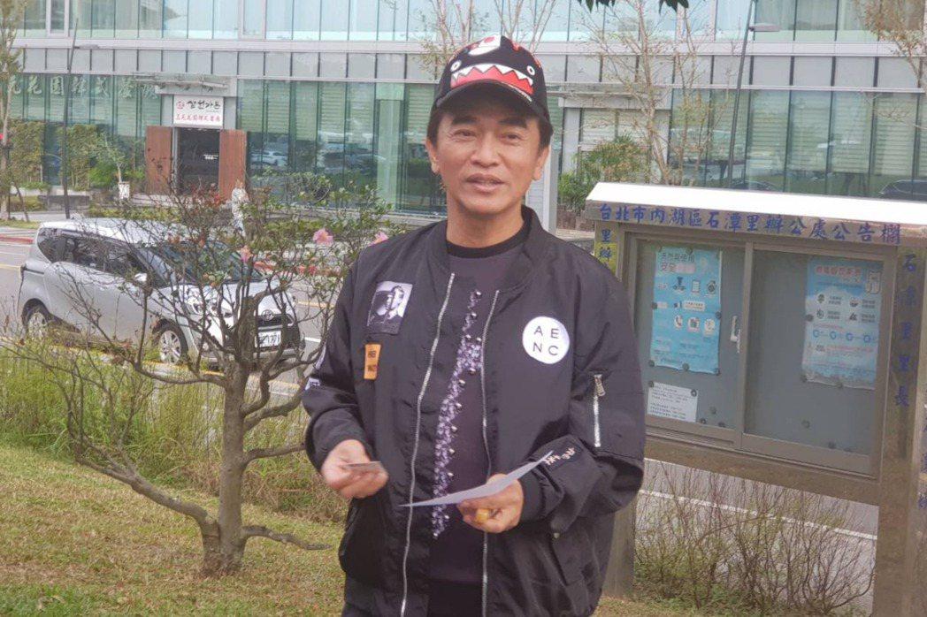吳宗憲為了投票起了個大早。記者李姿瑩/攝影