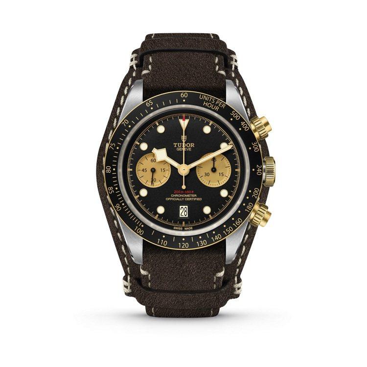 TUDOR,Black Bay Chrono S&G碧灣計時型黃金鋼款腕表,18...