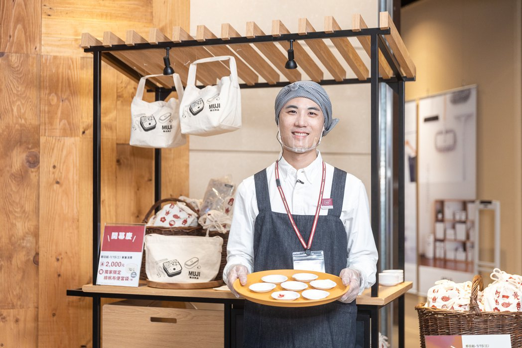 MUJI無印良品松山車站門市提供完整的3A專業顧問服務,可提供美妝保養與食品試吃...
