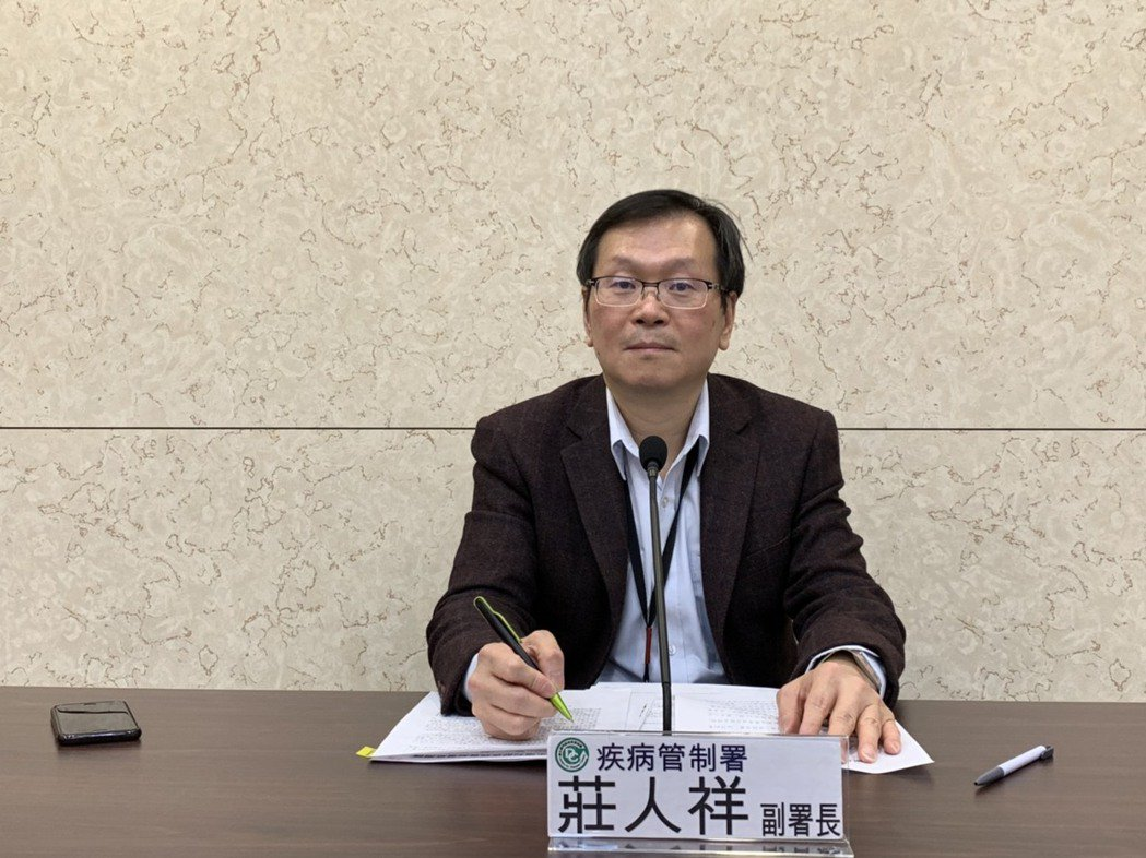 疾管署副署長莊人祥表示今天已經取得新型冠狀病毒基因序列,我國將依據此建立快速檢驗...