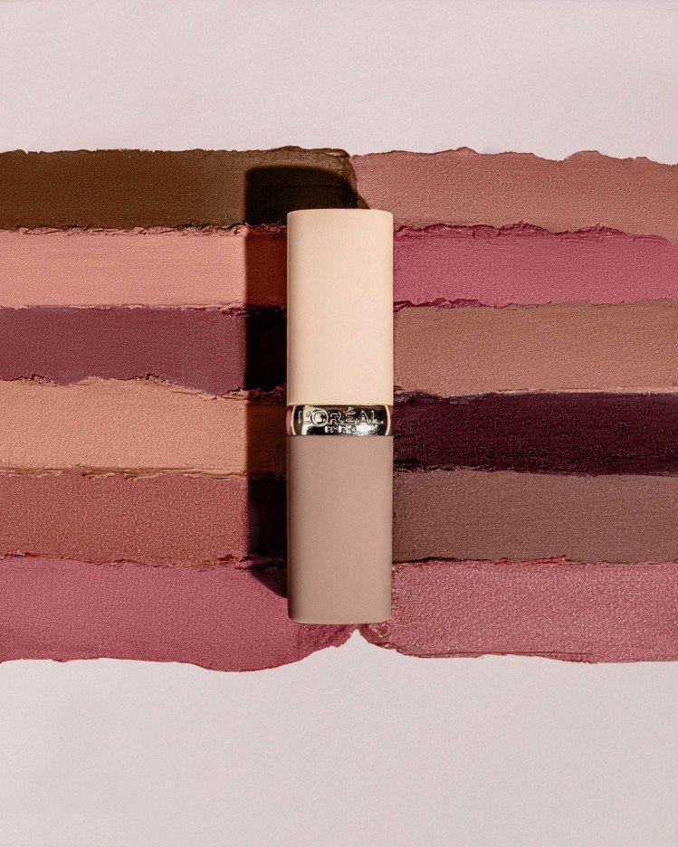 巴黎萊雅粉霧訂製唇膏限量版共有6款絕美玫瑰粉裸色。圖/巴黎萊雅提供
