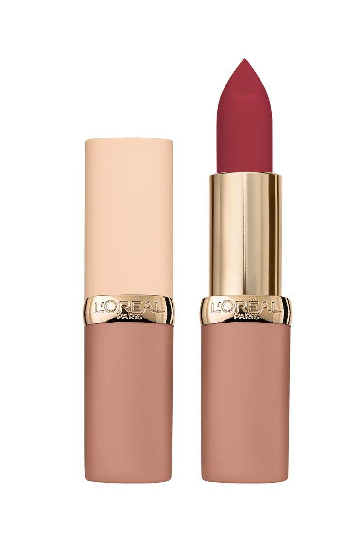 巴黎萊雅粉霧訂製唇膏限量版主打色「309別偽裝」,售價450元。圖/巴黎萊雅提供