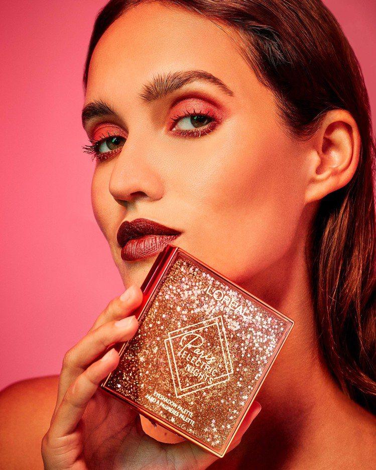 巴黎萊雅巴黎魅夜眼影盤限量版採用金燦耀眼的流沙亮片包裝。圖/巴黎萊雅提供