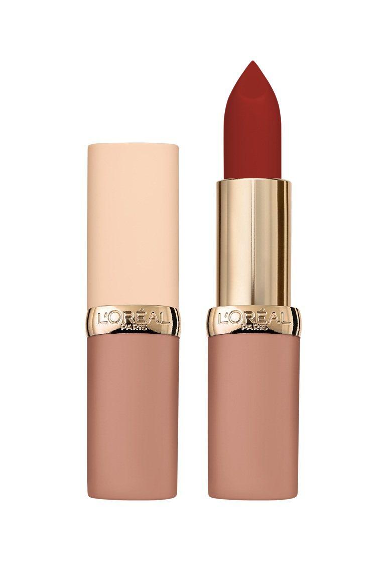 巴黎萊雅粉霧訂製唇膏限量版主打色「312別在意」,售價450元。圖/巴黎萊雅提供