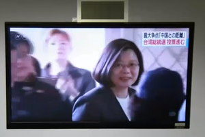 日本NHK海外頻道在大陸 蔡英文投票畫面5秒就斷訊
