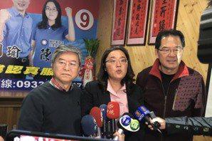 金門立委選舉出爐 47歲陳玉珍順利連任立委