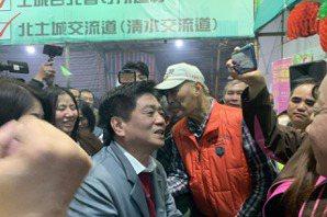 新北立委/有郭家軍的三腳督贏2萬票 吳琪銘自行宣布當選