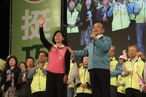 新北立委選舉/破10萬票 蘇巧慧自行宣布當選