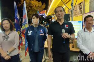 台東立委選舉/張志明宣布敗選:投入3個月雖敗猶榮