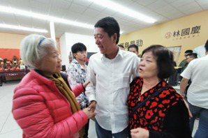林國慶宣布敗選 希望更多年輕人為嘉義打拚