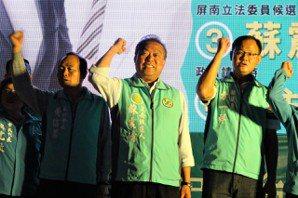 屏東立委第二選區 綠營<u>蘇震清</u>自行宣布當選