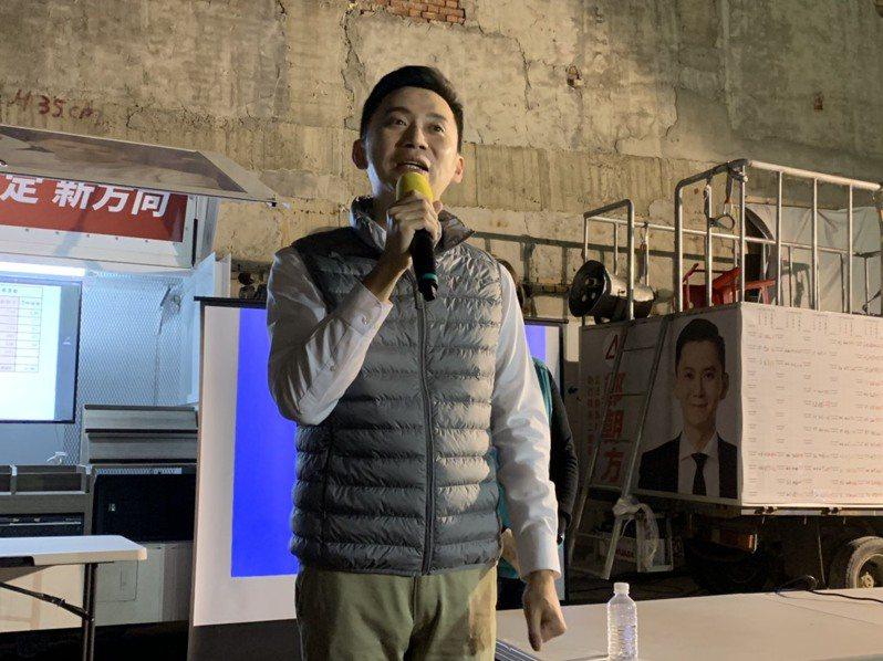 鄭朝方致詞時表示,雖然選舉的結果差距非常近,但他尊重新竹縣民的選擇,未來他會持續用他的方式讓新竹縣更好。記者陳斯穎/攝影