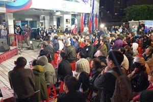韓國瑜敗選 國民黨「八德夜市」氣氛降到冰點