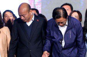 選戰觀察/國民黨重返執政南柯夢 韓國瑜敗選歸咎3主因