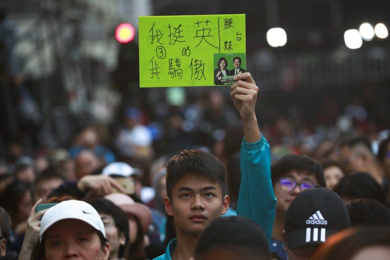 日經新聞報導,年輕選民的支持是蔡英文勝選關鍵之一。 歐新社